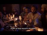 8531.Мой сын, мой Спаситель / My Son, My Savior (2015) (HD) (х/ф) (субтитры)