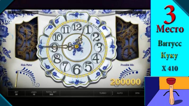 18СУМАСШЕДШИЕ ВЫИГРЫШИ goo.gl/sr7aO7 на этой неделе от СТРИМЕРОВ в лицензионных КАЗИНО bit.ly/2nvAmUU .