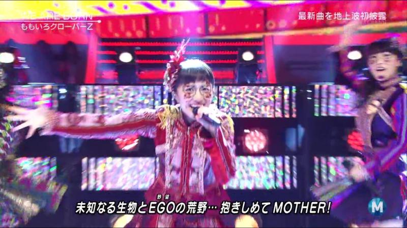 Momoiro Clover Z - WE ARE BORN [Music Station]