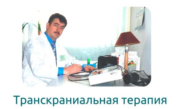 Клиника лечение от алкоголизма новосибирск лавиталь от алкоголизма