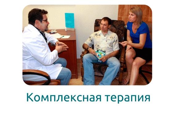 Лечение алкоголизма в новосибирске отзывы