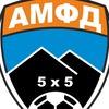 Ассоциация мини-футбола Донецка