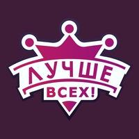 Набиулин Миша