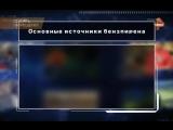 Тайны Чапман - Дышать запрещено [30/06/2016, Документальный, SATRip]