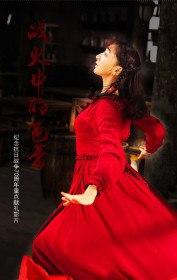 Балет в пламени войны / Ballet in the Flames of War (2015)