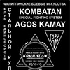 KOMBATAN SFS - Комбатан Беларусь