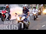 BEST OF BIKERS 2016 - Street Motorcycles Wheelies, Burnouts RL & LOUD exhausts!
