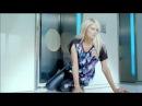 Paris Hilton Be Magazine Commerical