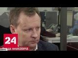 От родных коммунистов к чужим националистам Вороненкова объявили в федеральный розыск