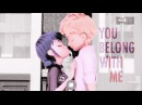 You belong with me - Miraculous Ladybug