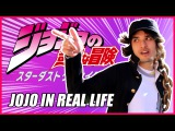 JoJo's Bizarre Adventure in Real Life ft. The Anime Man, Akidearest