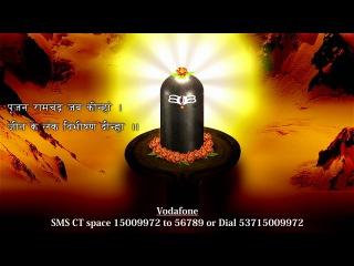 Shiv Chalisa | Suresh Wadkar