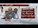 Union Minister Arun Jaitley Press Meet over Special Package announcement 07-09-2016