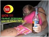 супер приколы ! ★ПЬЯНЫЕ ДЕВУШКИ - КАК НЕЛЬЗЯ ПИТЬ !★super fun ! ★DRUNK GIRLS - HOW NOT TO DRINK !