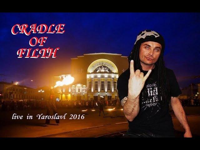 ★CRADLE OF FILTH в ЯРОСЛАВЛЕ 16.05.2016.4 ★CRADLE OF FILTH live in YAROSLAVL-RUSSIA 16.05.2016.4