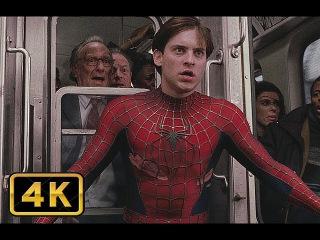 Доктор Осьминог против Человека Паука. Сцена с поездом | Человек-паук 2 | 4K ULTRA HD