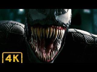 Человек-Паук против Венома (Финальная битва) | Человек-паук 3: Враг в отражении | 4K ...