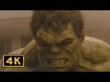 ХалкБастер против Халка. Протокол ХалкБастер Мстители Эра Альтрона 4K ULTRA HD