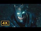 Бэтмен против Супермена #1 Бэтмен против Супермена На заре справедливости  4K ULTR...