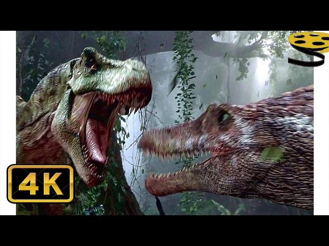 Тирекс против Спинозавра | Парк Юрского периода 3 | 4K ULTRA HD