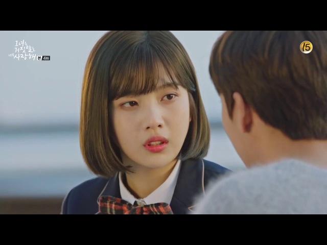 Клип на Дораму Лжец и его возлюбленная (Кан Хан Гёль и Юн Со Рим)