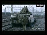 ШТУРМ - Чеченский капкан 2 серия