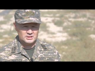 Әскер KZ. Военная полиция Вооруженных cил Республики Казахстан