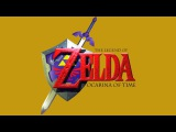 Epona's Song - The Legend of Zelda Ocarina of Time