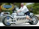 Самый Быстрый Мотоцикл в Мире, Рекорды Гиннеса