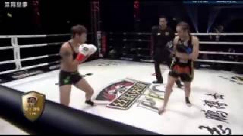 Wang Kehan 汪柯菡 vs ? - Silk Road Hero Women's kickboxing 6th Nov 2016