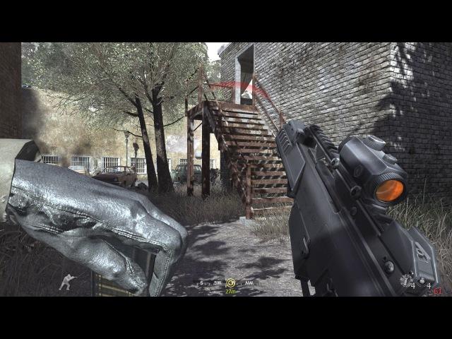 Call of duty 4: Modern Warfare (Грехи отцов)