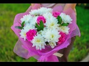 Как упаковать букет цветов-розы и хризантемы в сетку. Мастер класс по флористике.