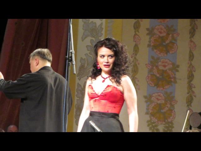 Анастасия ЛепешинскаяAnastasia Lepeshinskaya - Chanson Bohème (Carmen) - 27.02.2017