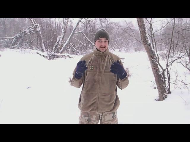 Обзор флисовой кофты Mil-Tec Teesar Level 3 jacket