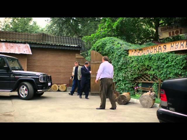 Легенды о Круге 2 серия 2012 Мини сериал HD 1080p