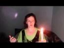Лечение огнём свечи