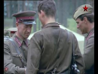 Война на западном направлении (1990) 2 серия «Мы погибли бы, если б не погибали»