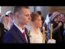 Кристина и Даниил Венчание