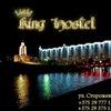 king-Hostel-комнаты на сутки в Америки и Беларус