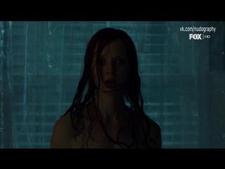 Ренн Шмидт (Wrenn Schmidt) голая в сериале