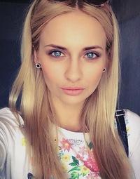 Вика Рыкова