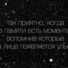 Люба Белякова