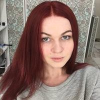 Вероника Данилюк