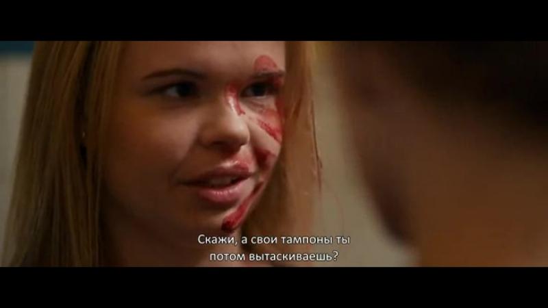 сестры по крови