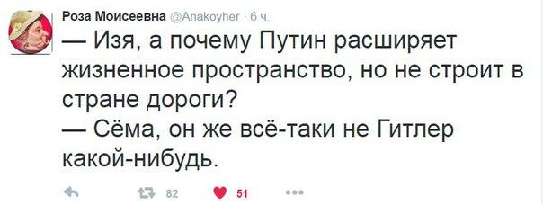 Полпред Путина на Кавказе станет заместителем главы Нацгвардии РФ - Цензор.НЕТ 7153