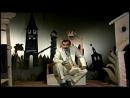 Леонид Филатов Сказ про Федота-стрельца, удалого молодца . 1988 г. (Сказка для театра)