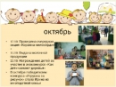 ВООБО Многодетная семья ЖД район