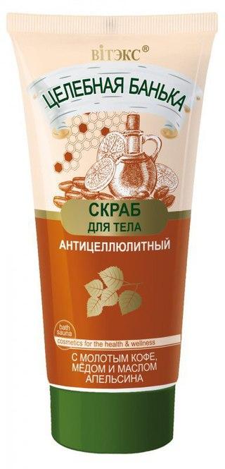 Белорусская косметика в мытищи