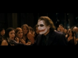 Темный рыцарьThe Dark Knight (2008) Фрагмент  ;We Are Tonight's Entertainment