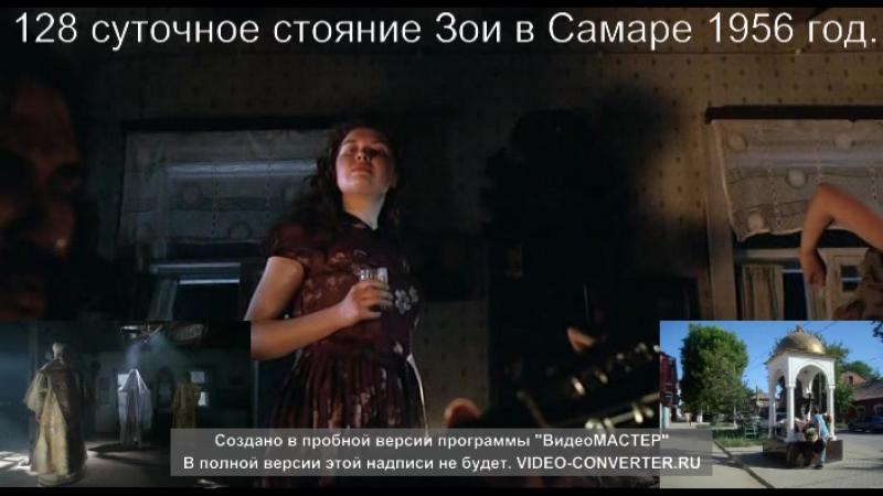 Chudo.2009.O.DVDRip.freetorrents.org.ua (Часть 3)
